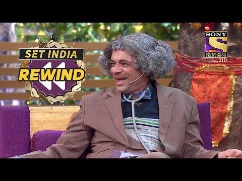 Dr. Gulati Gets Flirty With Anushka Sharma | The Kapil Sharma Show | SET India Rewind