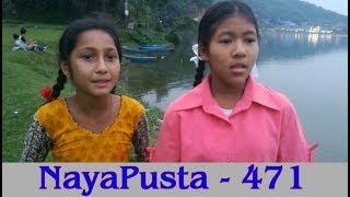 NayaPusta - 471
