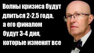 Валерий Соловей: Очевидно, России готовится к большой войне - это лучший способ удержать власть