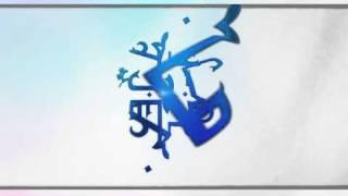 Eid-ul-Fitr: Eid Messages (Burkina Faso)