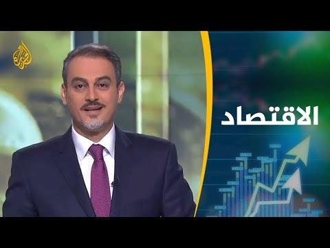 النشرة الاقتصادية الثانية (2019/3/2)