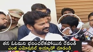 FULL SPEECH: Revanth Reddy First EMOTIONAL Speech after Losing in Elections | Political Qube