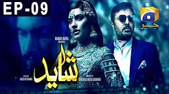 Shayad -  Episode 9 - Har Pal Geo
