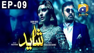 Shayad  Episode 9 | Har Pal Geo