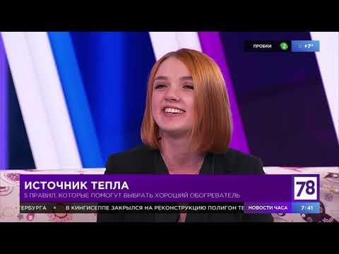 """Советы по утеплению дома в """"Полезном утре"""""""