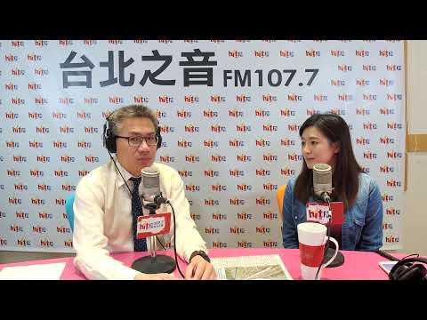 20191121《羅友志嗆新聞》專訪韓國瑜競選辦公室發言人何庭歡