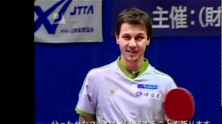 Repeat youtube video Training Timo Boll
