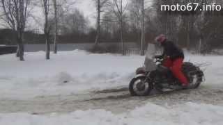Мотошабаш 2013 Смоленск