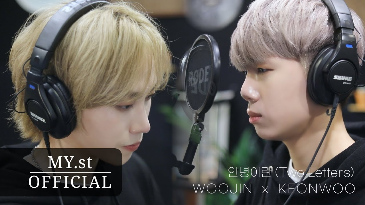 MY.st(마이스트) '황치열 - 안녕이란(Two Letters)' Cover by Woojin x Keonwoo