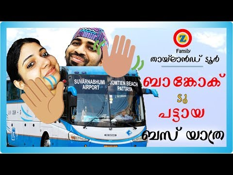 Bangkok Airport to Pattaya : Bus Journey