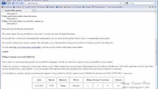 Курс CSS - Урок №4. Групповые селекторы.(, 2012-01-05T09:40:34.000Z)