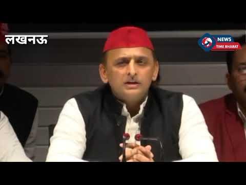 #utterpradesh अखिलेश यादव ने क्या कुछ कहा BJP किसानों के बारे में और उत्तर प्रदेश पुलिस फेक एनकाउंटर