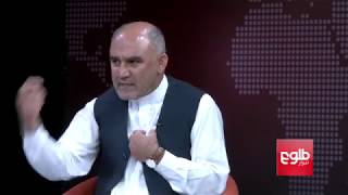 TAWDE KHABARE: Kabul To Host Peace Meeting In Future