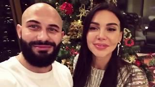 Джиган и Оксана Самойлова/ПОздравление с Новым 2017м годом.