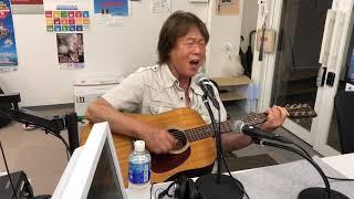 【FMおおつ「こんばんは,おおつ」水曜・蒼い月】ザ・キングスの上田耕三、Nat King Coleを歌う。