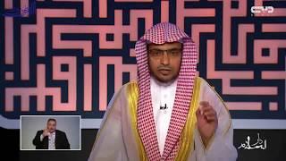 هل يسمع الميِّت خفق نعل أصحابه - الشيخ صالح المغامسي - صحيفة صدى الالكترونية