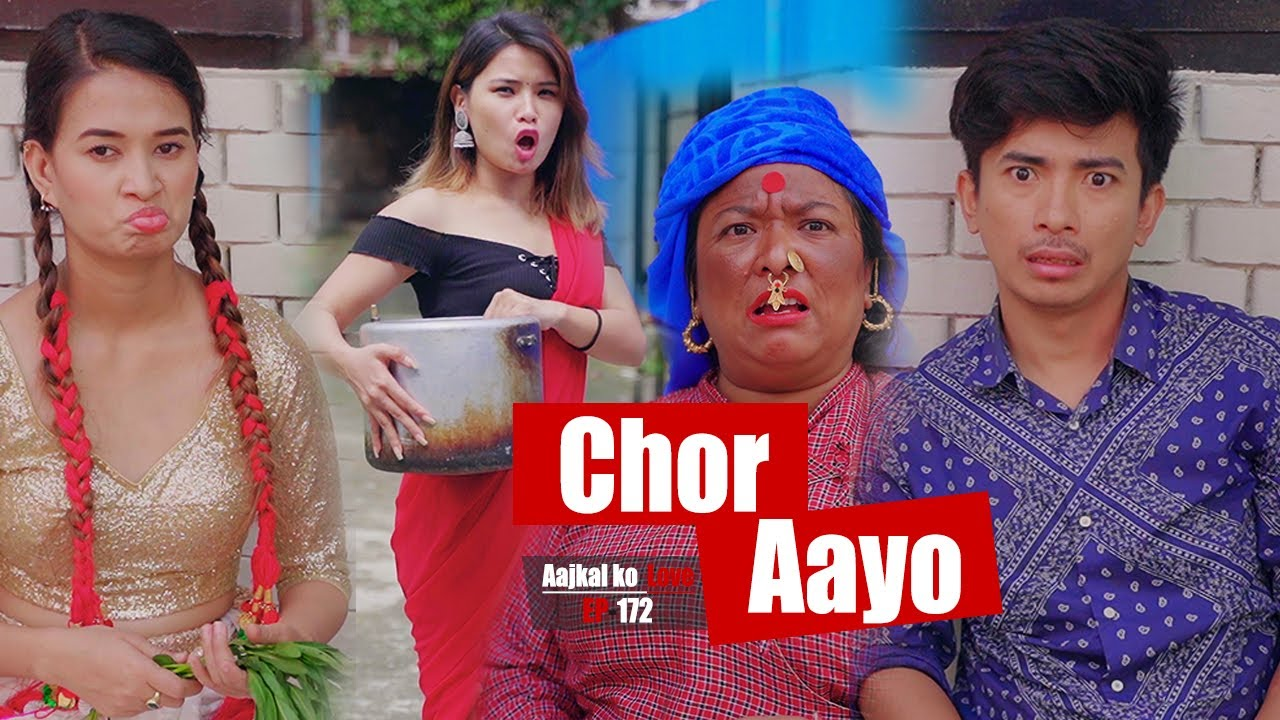 Chor Aayo   AAjkal Ko Love   Episode -172   July  2021   Jibesh   Colleges Nepal