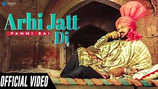 Pammi Bai - Arhi Jatt Di | 2014 | Meri Jugni