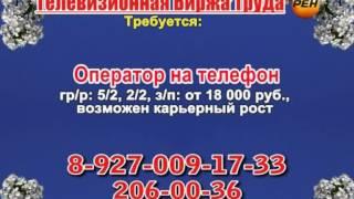 8 мая 07 20, 00 25 РАБОТА В САМАРЕ(, 2014-05-07T14:35:59.000Z)