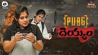 IF PUBG WAS A DEVIL | Naina Talkies Web Series | 2019 Telugu Comedy Web Series | Sunaina | Khelpedia
