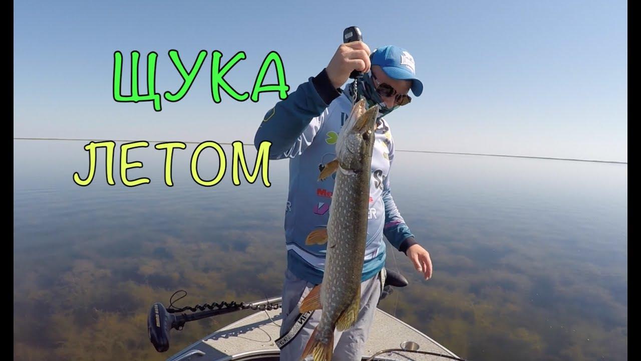 рыбалка на джиг в приморье