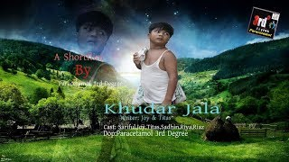 Khudar Jala (Bengali heart Touching Short Flim) | Shariful  |Titas | Joy|