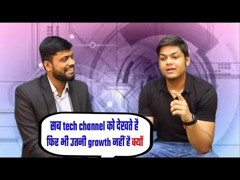 Prince Chandra Interview- Setup || How to Growth Tech Channel in India || Youtuber Interviews