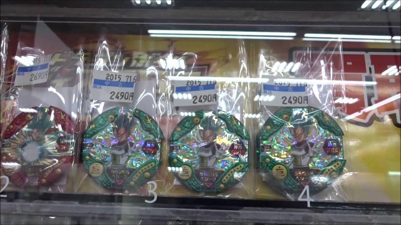 ドラゴンボール超 ドラゴンボールヒーローズ カード ゴッド ミッション3弾 超ビルス編 その2