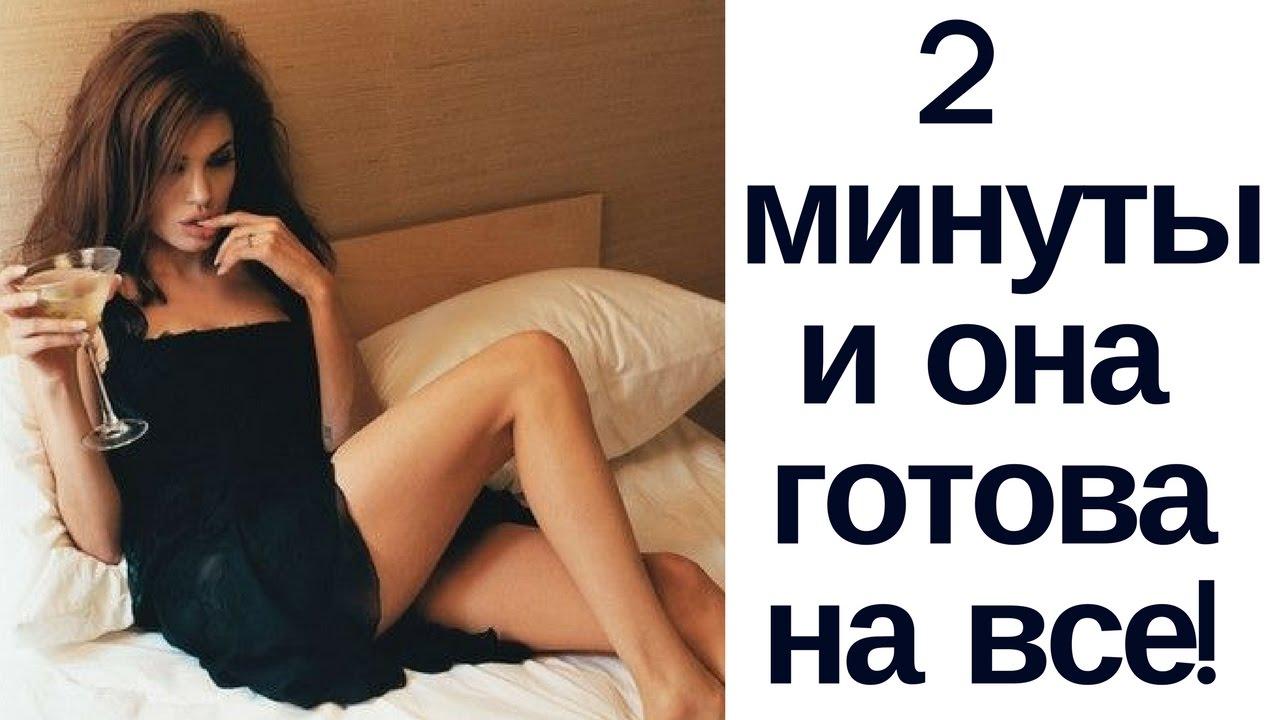 kak-soblaznyat-devushek-na-seks-v-mashine-video