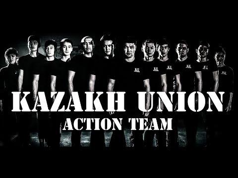 KAZAKH UNION ЖІГІТТЕРІ ҚАЛАЙ ТӨБЕЛЕСТІ
