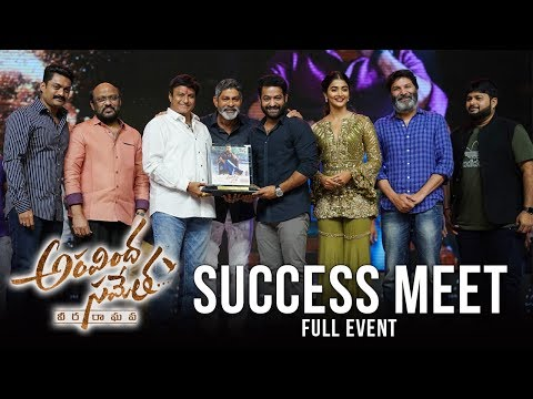 Aravindha Sametha Success Meet Full Event - Jr. NTR, Pooja Hegde | Thaman S | Trivikram