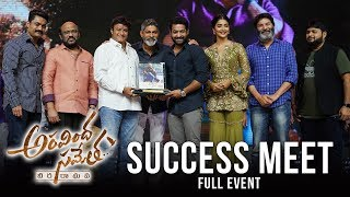 Aravindha Sametha - Success Meet