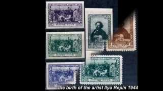Репин на марках.Ilya Repin on stamps.