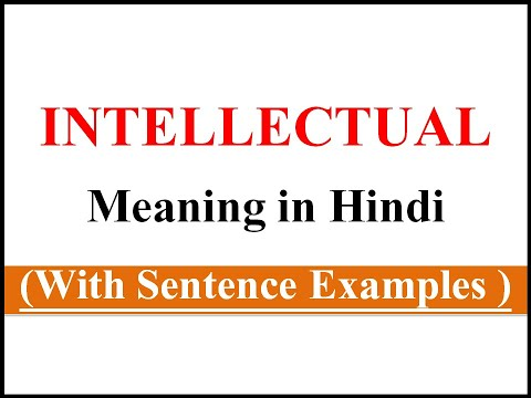 Intellectual Meaning in Hindi with Example Intellectual Meaning in hindi Sentence and pronunciation