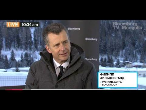Филипп Хильдебранд: Худалдааны маргаанаас хальсан стратегийн тэмцэл бий болоод байна