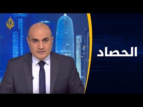الحصاد- لبنان.. الأزمة من بوابة الاقتصاد  - 07:59-2019 / 12 / 7