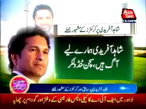 Download Appreciation Phrases From International Cricketers For Shahid Afridi Snapshots