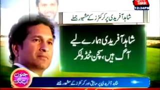 Appreciation Phrases From International Cricketers For Shahid Afridi