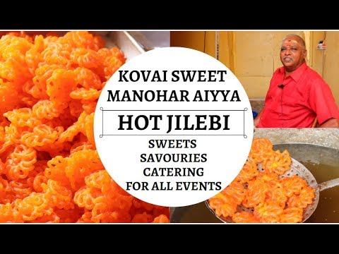 Hot Jilebi in Coimbatore || Crispy Hot Jaangiri available everyday || Sweets, Savouries and Catering