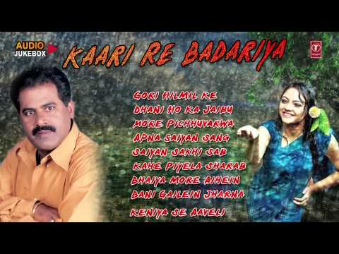 Audio Jukebox - Kaari Re Badariya - MADAN RAI - Bhojpuri Kajari