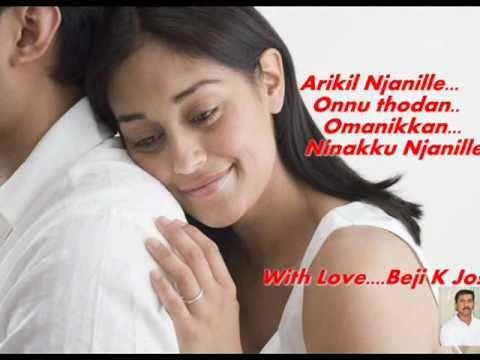 Evide Aayalum-love song-ring tone