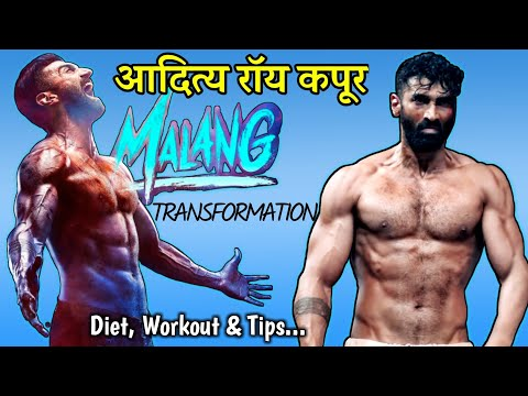 Aditya Roy Kapoor Body Transformation For Malang Diet Workout Gym Youtube