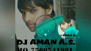 Ding dang ding karta Hai dj Aman a.s. 7566541981