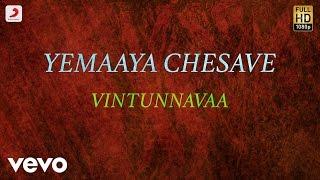Yemaaya Chesave - Vintunnavaa Lyric | Naga Chaitanya, Samantha | A.R. Rahman
