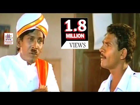 அண்ணே பேர கேட்டு கலெக்டர் ஆபீஸே கதிகலங்கி கிடக்கு | Vadivelu Vijayakanth Funny comedy