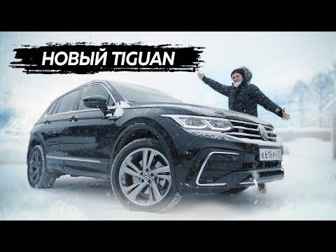Самый Мощный Тигуан.Anton Avtoman.