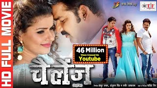 Pawan Singh, Madhu Sharma | New Bhojpuri Full Movie | Challenge | Superhit Bhojpuri Movie