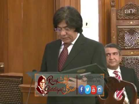 Rauf Siddiqui Taking Oath as Minister for Industries & Commerce, Sindh