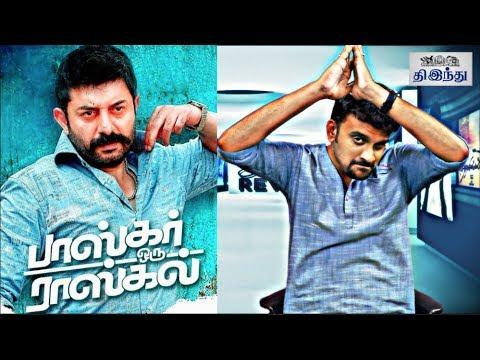 Bhaskar Oru Rascal Review   Arvind Swamy  ...