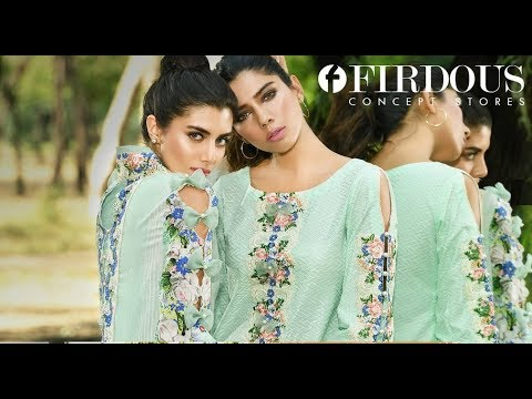 9e554bb498 Firdous Eid Carnival Luxury Exclusives Collection 2018 - YouTube